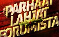 JJK Joululahjat Forumista
